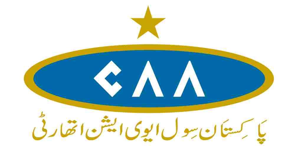 Official logo of Pakistan Civil Aviation Authority
